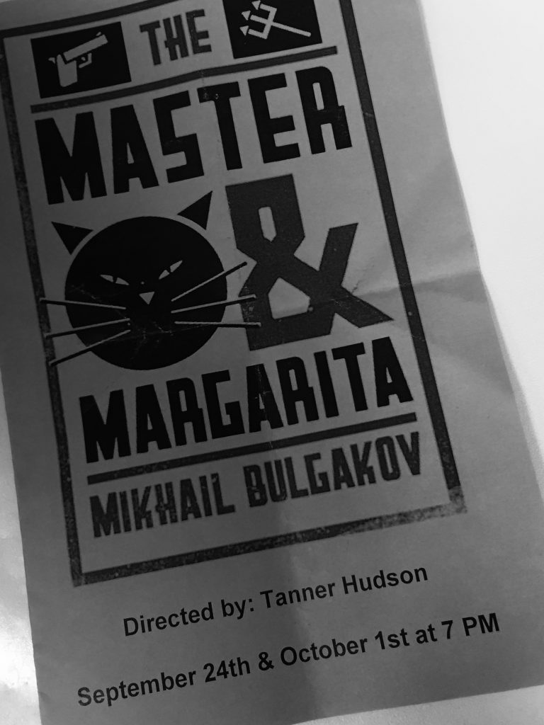 The Master and Margarita Playbill